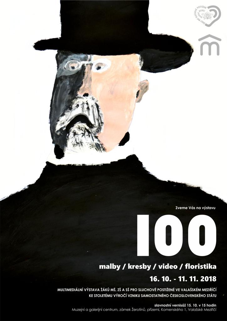 100 / Výstava tvorby žáků  MŠ, ZŠ a SŠ pro sluchově postižené ve Valašském Meziříčí